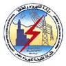 What Is Transmission >> Egyptian Electricity Transmission Company | Bullhorn Reach